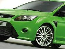 ATOMIX-R : Spécialiste freinage compétition & hautes